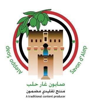 logo de protection pour la fabrication du savon d'Alep